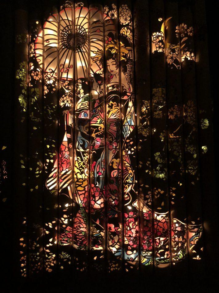 2018.4.7 / 山口県・美祢市『第31回みね桜まつり 「わっしょい桜 ...